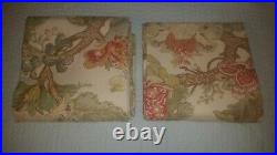 S/2 Pottery Barn Graciela Palampore 108 Curtain Drape Panel Jacobean Floral